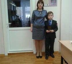 МАОУ Гимназия №2, г. Балаково