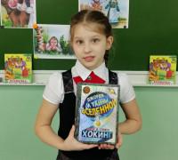 МКОУ-ОСОШ №1 Ордынского района
