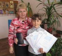Камозина И.А., МБОУ Городецкая СОШ