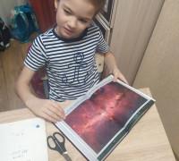 """Другая Школа """"КОТ Учëный"""", р.п. Кольцово"""
