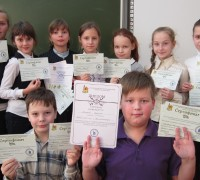 Школа №43, г. Калининград