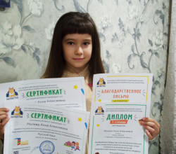 МБОУ СОШ №3, г. Гороховец