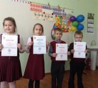 ГБОУ Школа №1374, г. Москва